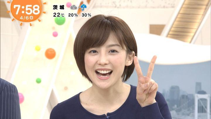 2018年04月06日宮司愛海の画像35枚目