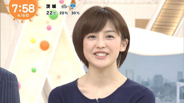 2018年04月06日宮司愛海の画像36枚目
