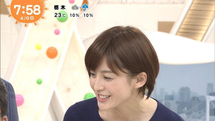 2018年04月06日宮司愛海の画像37枚目