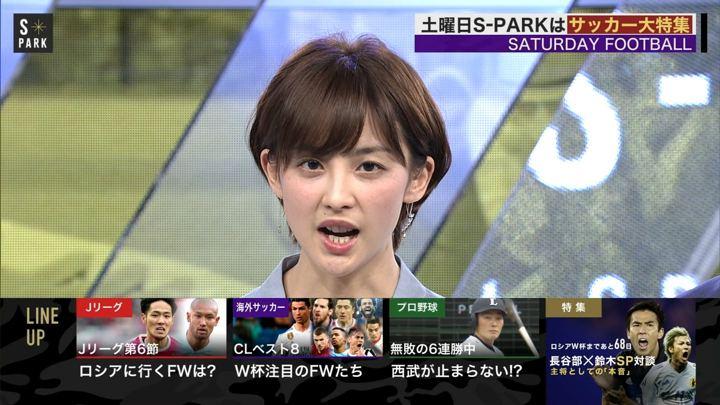 2018年04月07日宮司愛海の画像07枚目