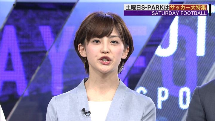 2018年04月07日宮司愛海の画像09枚目