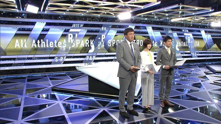 2018年04月08日宮司愛海の画像01枚目