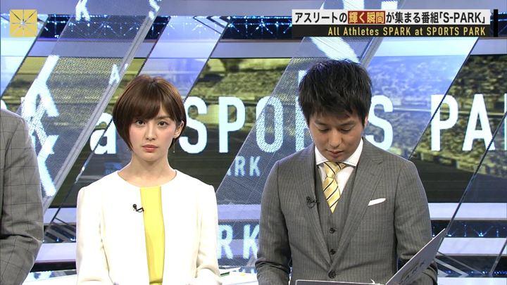 2018年04月08日宮司愛海の画像03枚目