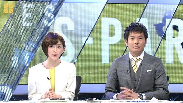 2018年04月08日宮司愛海の画像05枚目