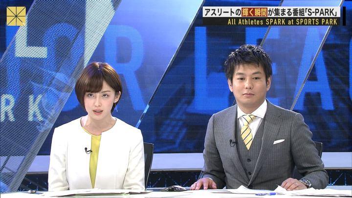 2018年04月08日宮司愛海の画像07枚目