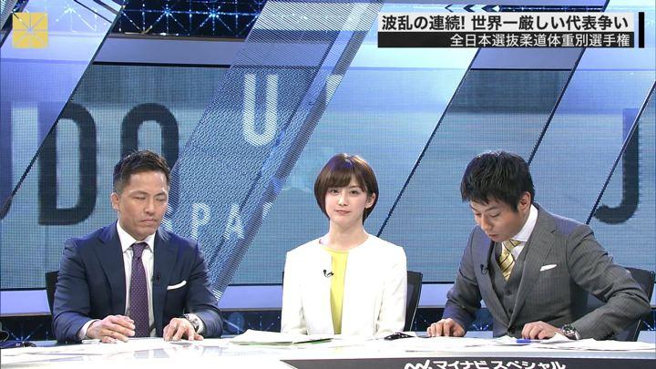 2018年04月08日宮司愛海の画像08枚目