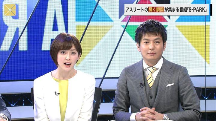 2018年04月08日宮司愛海の画像11枚目