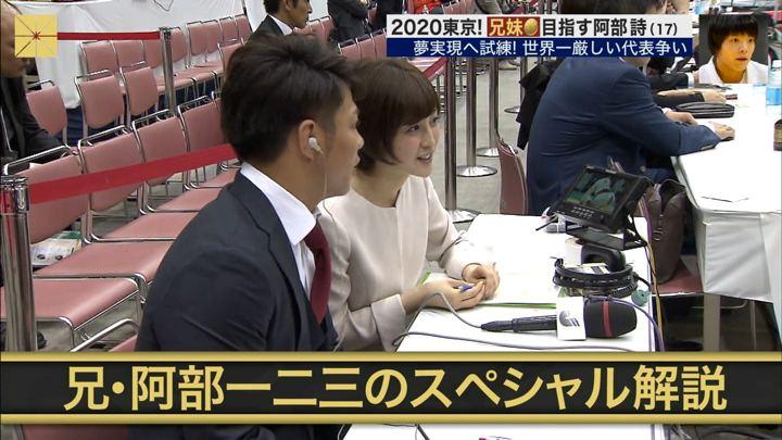 2018年04月08日宮司愛海の画像14枚目
