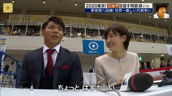 2018年04月08日宮司愛海の画像15枚目