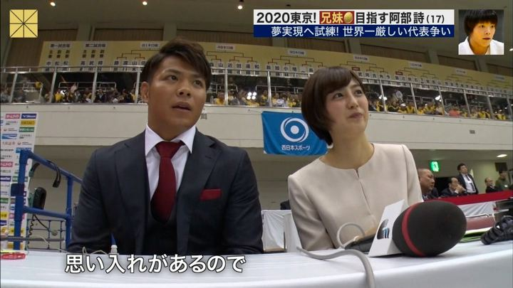 2018年04月08日宮司愛海の画像16枚目