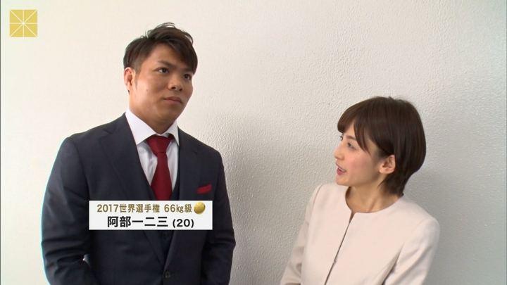 2018年04月08日宮司愛海の画像18枚目