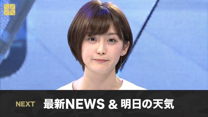 2018年04月08日宮司愛海の画像20枚目