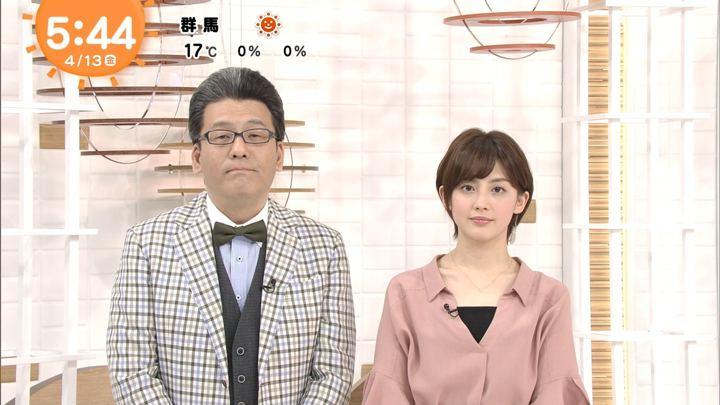 2018年04月13日宮司愛海の画像01枚目