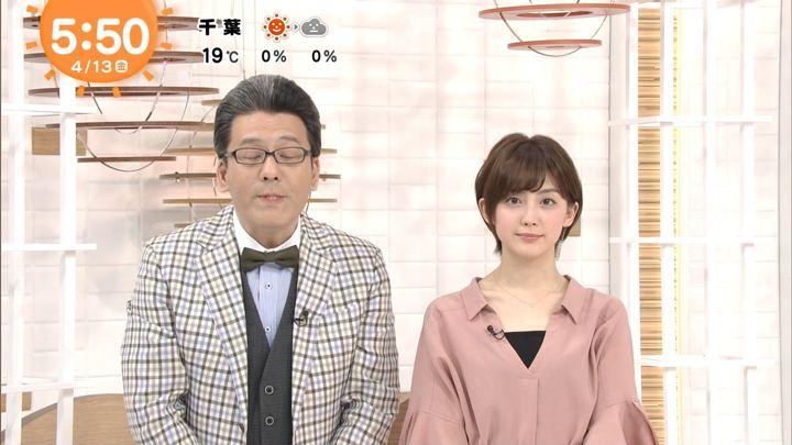 2018年04月13日宮司愛海の画像05枚目