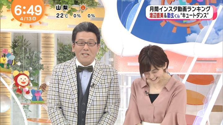 2018年04月13日宮司愛海の画像11枚目
