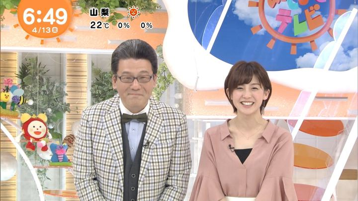 2018年04月13日宮司愛海の画像12枚目