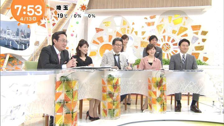 2018年04月13日宮司愛海の画像18枚目