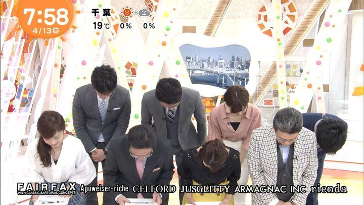 2018年04月13日宮司愛海の画像20枚目