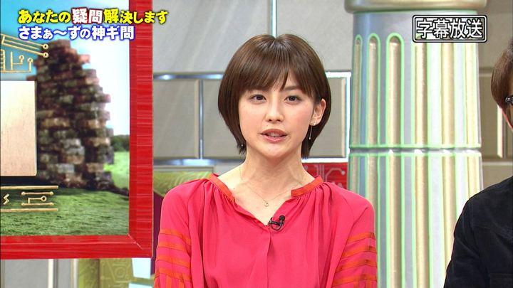 2018年04月14日宮司愛海の画像04枚目