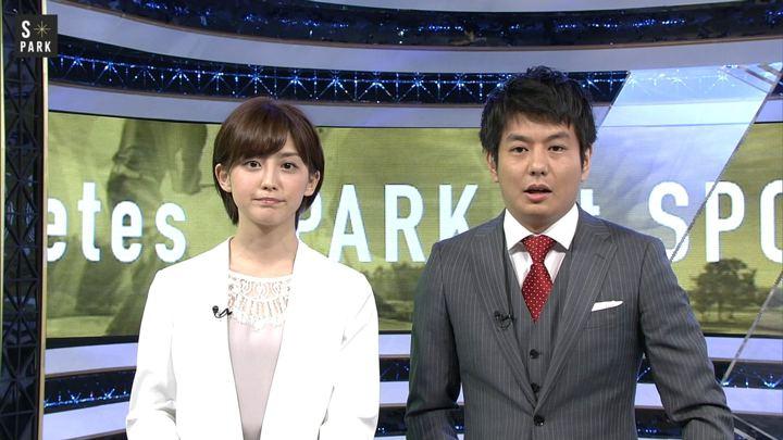2018年04月14日宮司愛海の画像17枚目
