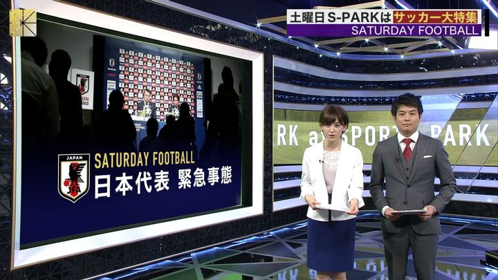 2018年04月14日宮司愛海の画像18枚目