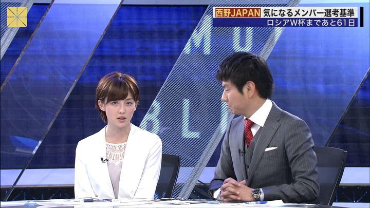 2018年04月14日宮司愛海の画像23枚目