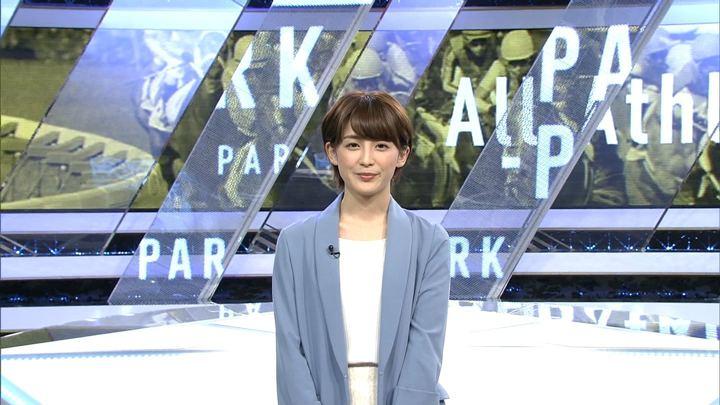 2018年04月15日宮司愛海の画像01枚目