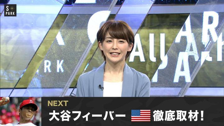 2018年04月15日宮司愛海の画像02枚目