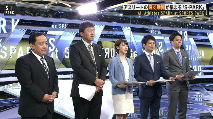 2018年04月15日宮司愛海の画像09枚目