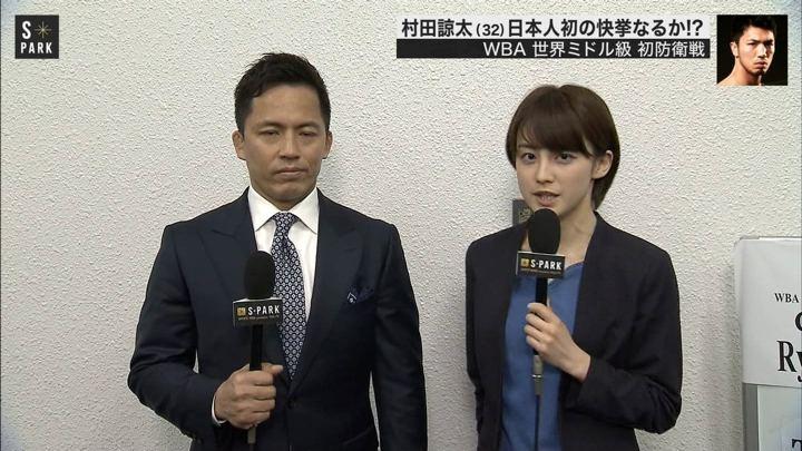 2018年04月15日宮司愛海の画像22枚目