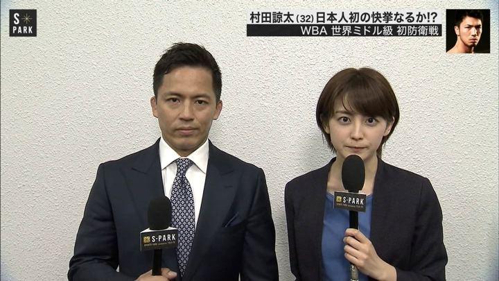 2018年04月15日宮司愛海の画像23枚目