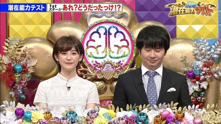 2018年04月17日宮司愛海の画像04枚目