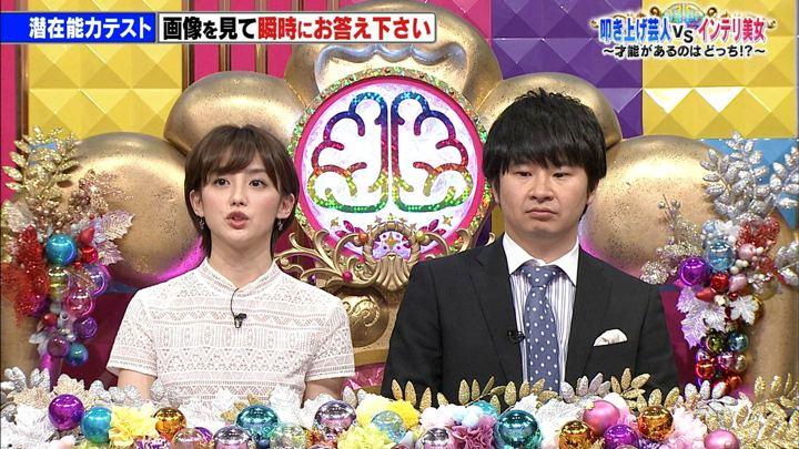 2018年04月17日宮司愛海の画像08枚目