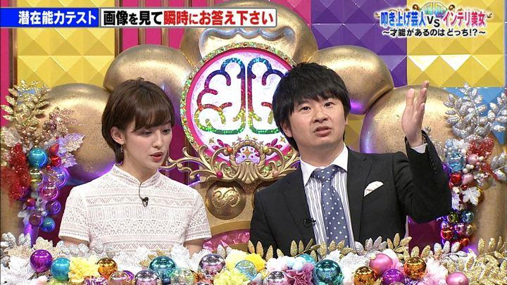 2018年04月17日宮司愛海の画像09枚目