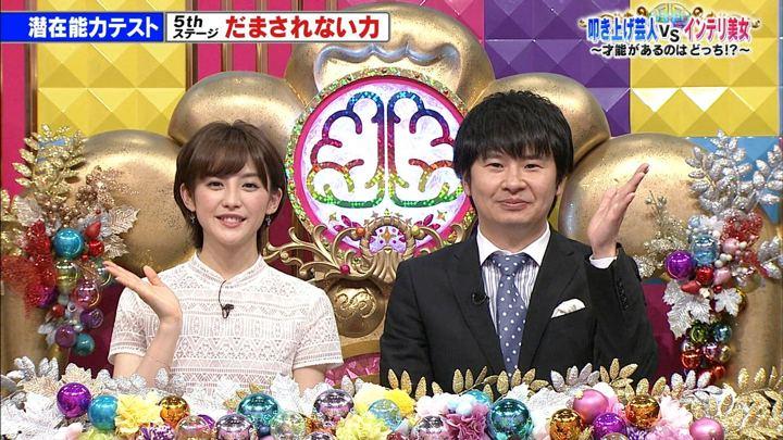 2018年04月17日宮司愛海の画像10枚目