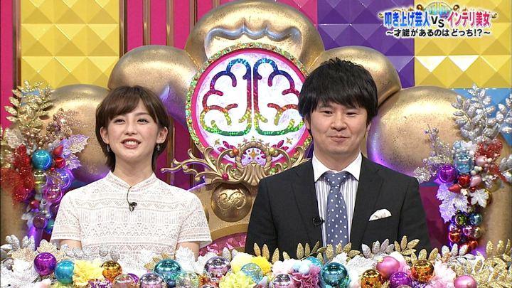 2018年04月17日宮司愛海の画像11枚目