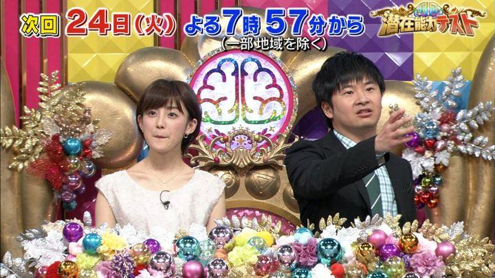 2018年04月17日宮司愛海の画像13枚目