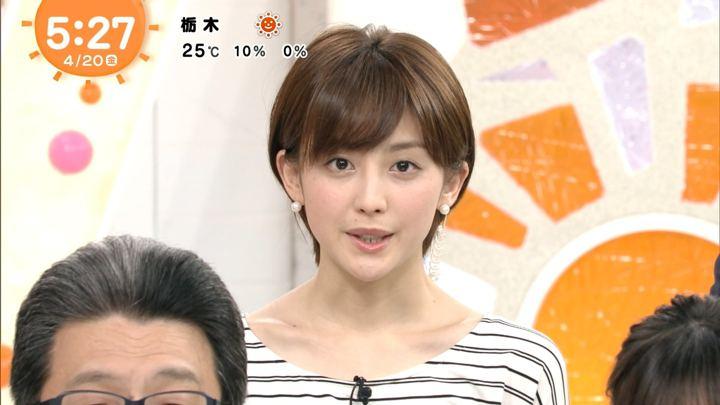 2018年04月20日宮司愛海の画像01枚目