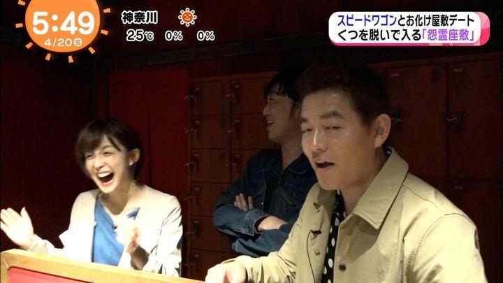 2018年04月20日宮司愛海の画像19枚目