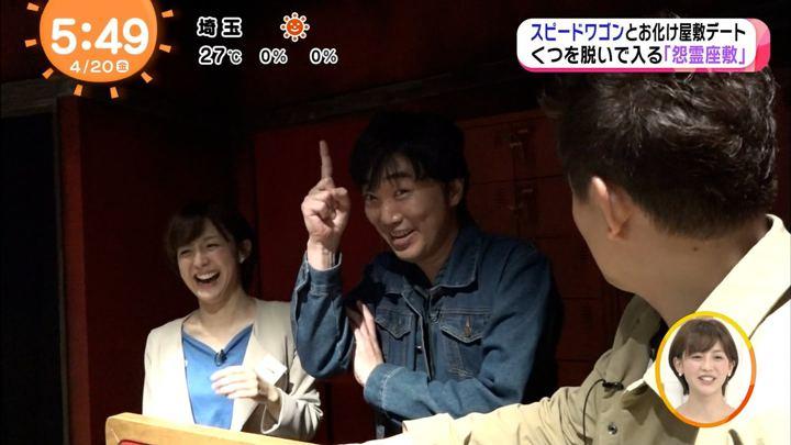 2018年04月20日宮司愛海の画像20枚目