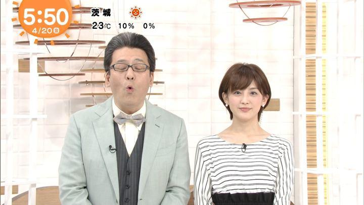 2018年04月20日宮司愛海の画像21枚目