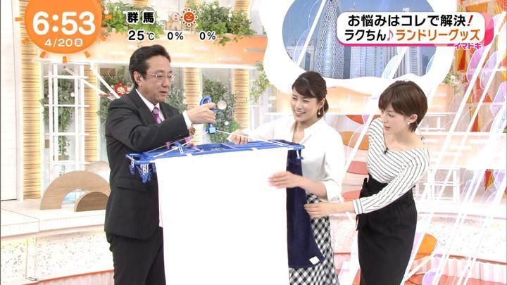 2018年04月20日宮司愛海の画像23枚目