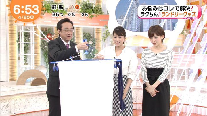 2018年04月20日宮司愛海の画像24枚目