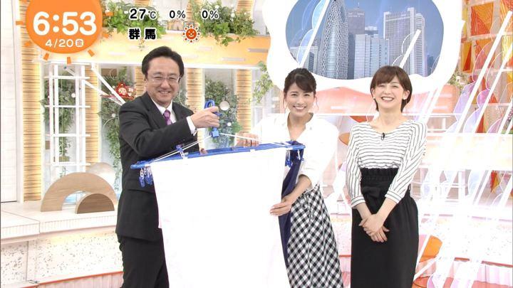 2018年04月20日宮司愛海の画像26枚目