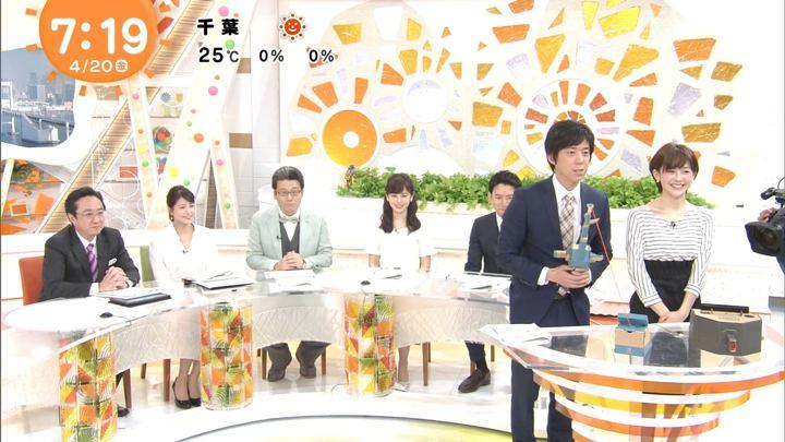 2018年04月20日宮司愛海の画像27枚目