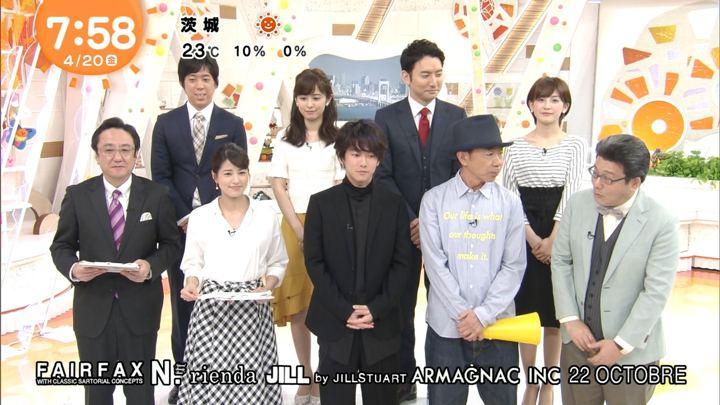 2018年04月20日宮司愛海の画像37枚目