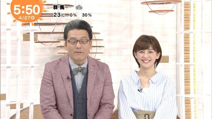 2018年04月27日宮司愛海の画像06枚目