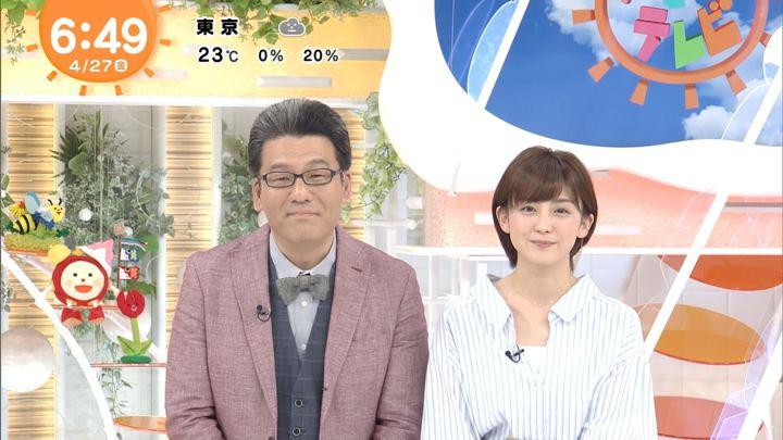 2018年04月27日宮司愛海の画像13枚目