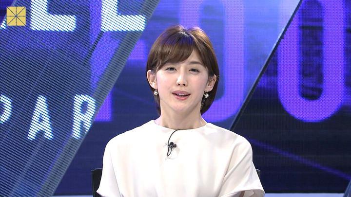 2018年04月28日宮司愛海の画像06枚目