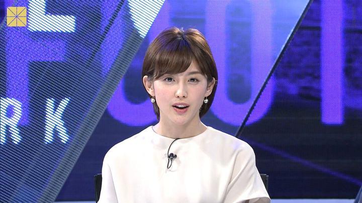 2018年04月28日宮司愛海の画像07枚目